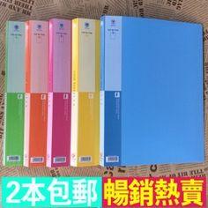 Малый A5 2 отверстие D-типа папки папку прозрачный файл свежей конфеты цвета пробивать папку Binder _ Taobao поиск