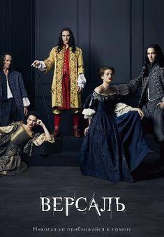 Эта история раскроет нам миллионы секретов хранящихся в 1667 году. Эти времена прославились как самые нарядные, пафосные и конечно же королевские. Здесь