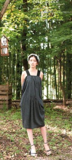 Extrait n° 3 de Couture style féminin par 松本仁子 Matsumoto Kimiko