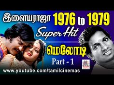 ILAIYARAJA HITS - YouTube Old Song Download, Audio Songs Free Download, Mp3 Music Downloads, Best 80s Songs, 70s Songs, Gemini Ganesan, Midnight Song, Sleeping Songs, Evergreen Songs