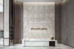 Bringing forward-looking, modern office space in a wide-scale style … – About Designs Flat Interior Design, Resort Interior, Lobby Reception, Medical Office Design, Counter Design, Lobby Interior, Lobby Design, Hotel Decor, Commercial Design