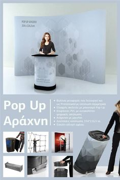 Pop Up, Canning, Popup, Home Canning, Conservation