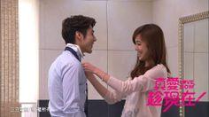 George Hu & Annie Chen -  Love Now George Hu, Danson Tang, Love Now, Asian Actors, American Actors, Chen, Cute Couples, Annie, Actors & Actresses