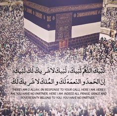 Image result for Labayk Allahuma