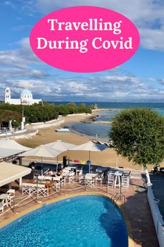 For this month's solo travel insight I share my personal experience of travelling during Covid. #solotravel #covidtravel Lust For Life, Greek Islands, Greece Travel, Solo Travel, Trek, Travelling, Insight, Globe, Adventure