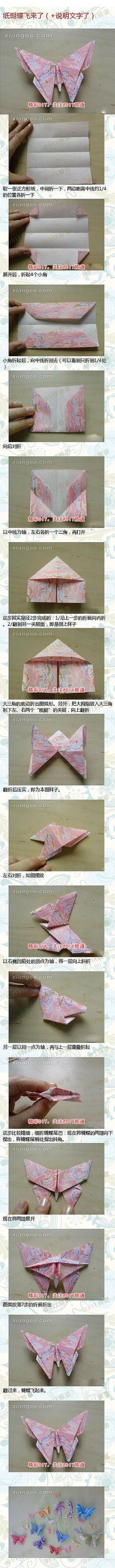Origami Moth Butterfly Paper Folding Photo Tutorial How To DIY Diy Origami, Origami And Kirigami, Origami Paper Art, Origami Butterfly, Butterfly Crafts, Origami Tutorial, Origami Flowers, Diy Paper, Craft Ideas