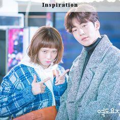 Find Weightlifting Fairy Kim Bok Joo Clothes for an affordable price Weightlifting Fairy Kim Bok Joo Swag, Weightlifting Fairy Kim Bok Joo Wallpapers, Swag Couples, Couples In Love, Kim Bok Joo Fashion, Weighlifting Fairy Kim Bok Joo, Nam Joo Hyuk Lee Sung Kyung, Joon Hyung, Kim Book