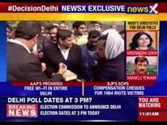 Delhi Assembly Polls: Ajay Maken to head Congress campaign
