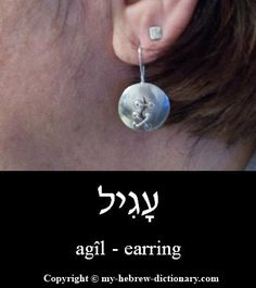 "How to say ""Earring"" in Hebrew. Click here to hear it pronounced by an Israeli: http://www.my-hebrew-dictionary.com/earring.php"