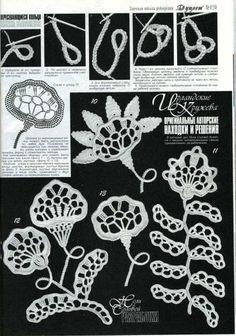 Free Russian Crochet Patterns | Russian crochet patterns magazine Duplet No 120 - Mixed Crochet