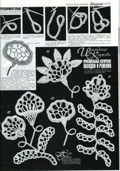 Free Russian Crochet Patterns | Russian crochet patterns magazine Duplet No 120 - Mixed Crochet