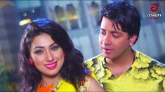 এশিয়ান টিভি সংবাদ - Asian News 30 | Bangladesh News Live | 03 April 2018