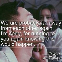 Descendants of the Sun..