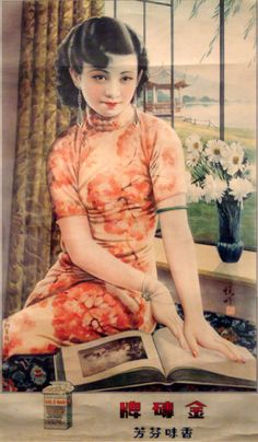 Model in an advertisement Shanghai girl 1930's Chinese vintage