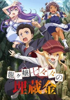 Ryuugajou Nanana no Maizoukin- Shaping up to be one of the top anime of this season.