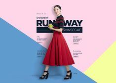 RUNWAY SHINSEGAE Ad Design, Layout Design, Branding Design, Event Banner, Web Banner, Banner Design Inspiration, Fashion Banner, Fashion Graphic Design, Promotional Design