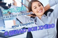 Stupid Memes, Funny Memes, Hello Memes, Russian Memes, Christian Pictures, Cute Love Memes, The Secret History, Quality Memes, Smart Jokes