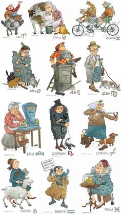 Pin on Old people Pin on Old people Children's Book Illustration, Illustrations, Art Impressions Stamps, Caricature Drawing, Image Digital, Zodiac Art, Cartoon Design, Old Women, Female Characters
