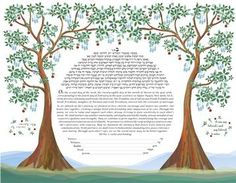Arbutus Tree Ketubah by Naomi Broudo available on Ketubah.com! Just purchased for my college roommate. Can't wait to see it at her wedding!    #9 Top Selling Ketubah of 2012!