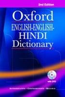Check out our New Product  English-English-Hindi Dictionary COD  AUTHOR  Suresh Kumar and Ramanath SahaiPublication date 12.01.2015  Rs.685