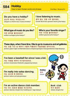 Easy to Learn Korean Language 581 ~ 590