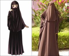 Middle east Traditional Clothing | Abaya ( العباءة ) : Arabic Traditional Clothing