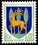 Armoiries de Guéret Armoiries des villes de France (Huitième série) - Timbre de 1964