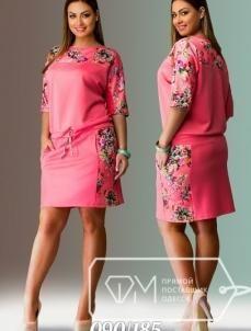 Платье , вставка цветы