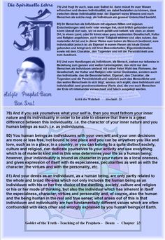 79) And if you ask yourselves what your self is, then you must fathom your inner nature and its individuality in order to be able to observe that there is a great difference between this individuality, i.e. the character of your inner nature and you human beings as such, i.e. as individuums.