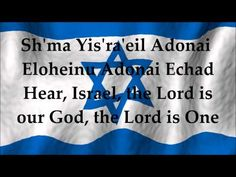 Please Pray for Israel and our Christian Earth and USA Am Yisrael Chai, HaShem Yahweh Yeshua-Jesus Adonai Am Yisrael Chai, HaShem Yahweh Yeshua-Jesus Adonai Am Yisrael Chai, HaShem Yahweh Yeshua-Je… Adonai Elohim, Jewish Music, Jewish Art, Gospel Music, Learn Hebrew, Love The Lord, Judaism, Lyrics, Faith