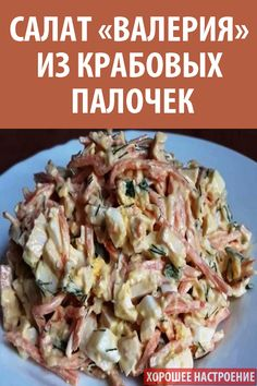 Keto Salmon, Paleo Diet, Mango Avocado Salsa, Pasta Salad, Potato Salad, Cabbage, Food And Drink, Lunch, Vegan