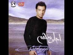 Ihab Tawfik - Habibi Ya Albi - damn good song