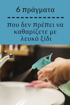 Cleaning Hacks, Mario, Household, Personal Care, Tips, Self Care, Personal Hygiene, Counseling