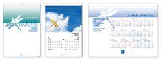 企業カレンダー・ビジュアル・玉組・デザイン