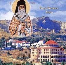 MYSTAGOGY: Saint Nektarios the Wonderworker Resource Page (Feastday: November 9th)