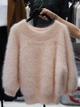2015 outono e inverno camisola projeto curto pullover solta camisa básica marta veludo camisola feminina(China (Mainland))