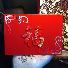 handmade Lucky Chinese New Year card - 1's ...red base with red patterned paper die cuts ...