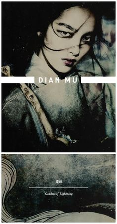Dian Mu [電母] is the Chinese goddess of lightning, who is said to have used flashing mirrors to send bolts of lightning across the sky. It is believed that she can distinguish good from evil in order to uphold justice. The legend of Dian Mu goes that, in ancient times, there was no lightning during thunderstorms. One night, the God of Thunder killed a good woman by mistake. He blamed himself for a long time. The Jade Emperor commiserated with the victim and conferred Dian Mu on him.
