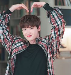 Could Lee Jong Suk be your soul mate? Find out what astrology says about your most compatible Korean celebrity match. Are you a fangirl who cannot stop obsessing over the handsome Oppa who held the umbrella over his ladylove's head Lee Joon, Jung Hyun, Jung Yong Hwa, Asian Actors, Korean Actors, Korean Dramas, Lee Min Ho, Lee Jong Suk Wallpaper, Kang Chul