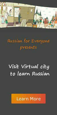 Learn Russian Online: Free beginner lessons, subscription lessons as well. Good for grammar review.