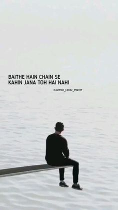 Bff Quotes Funny, Best Lyrics Quotes, Best Love Lyrics, Love Songs Lyrics, Cute Songs, Karma Quotes, Attitude Quotes, Hindi Quotes, Qoutes
