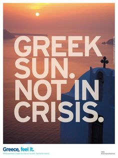 #Quote #Greek Sun, not in crisis