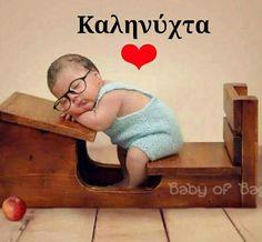 Good Night, Cool Kids, Happy, Quotes, Nighty Night, Quotations, Ser Feliz, Good Night Wishes, Quote