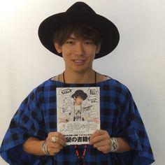 "EXILE NAOTO Books ""Jinseihonojigumi"""