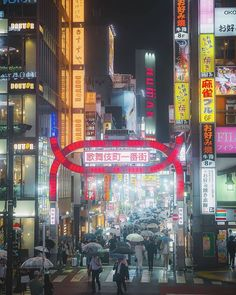 Neo Tokyo, Blade Runner 2049, Cyclops, Urban Photography, Rain Drops, Chill, Waves, Neon Signs, Fire