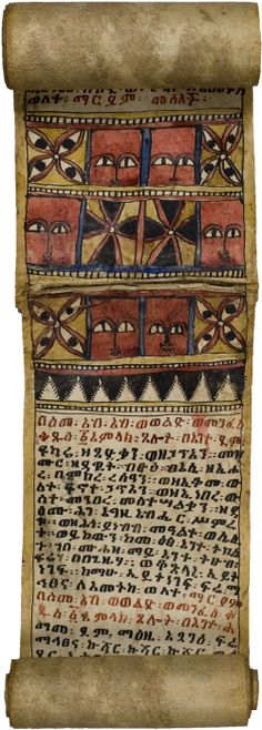 Africa | Ethiopian Manuscript | ca. late 19th century | Manuscript on vellum, 3 pieces sewn together.  Single column of text between a plain yellow border, written in black with the usual rubrics, in a variable late 19th or early 20th cent. räqiq hand.  There are 4 talismanic paintings, coloured in blue, red and yellow.