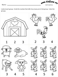 Free Android Coloring First Grade Phonics Coloring