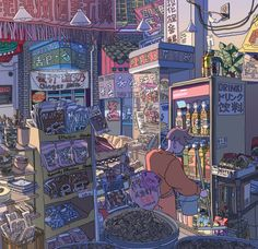 scene vending machines shop digital art colourful graphic design aesthetic drawing photoshop modern anime style asian japanese chinese ethereal g e o r g i a n a : a r t Pretty Art, Cute Art, Aesthetic Art, Aesthetic Anime, Aesthetic Drawing, Digital Illustration, Character Illustration, 1366x768 Wallpaper Hd, Casa Anime
