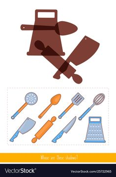 Whose are these shadows vector image on VectorStock
