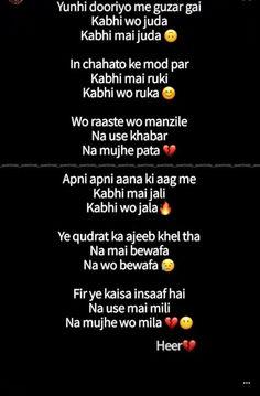 Chand Jala Song Punjabi Gallan Sachiya – Fullipscanada
